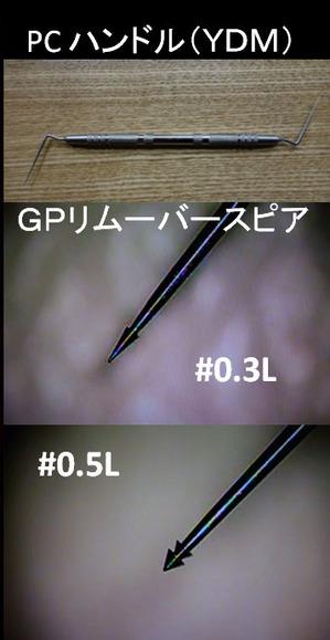 GP rimuba-.jpg