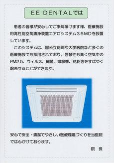 SCN_0006a.jpg