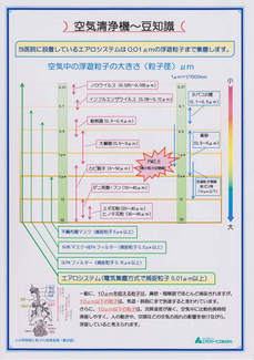 SCN_0007a.jpg