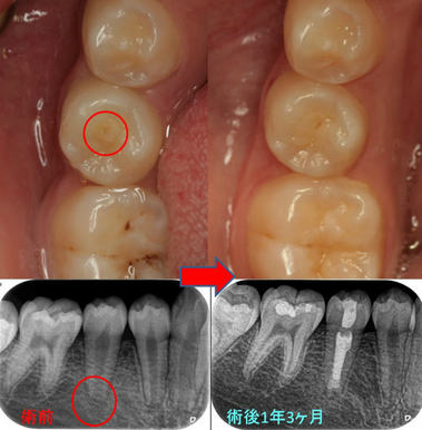 EEdental kaw4.jpg