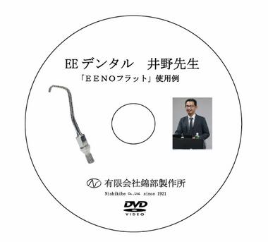 DVD盤面印刷.jpg
