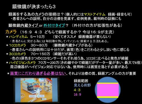 kamera (1).jpg