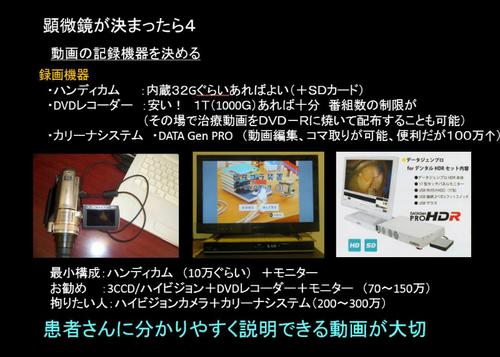 kamera (2).jpg