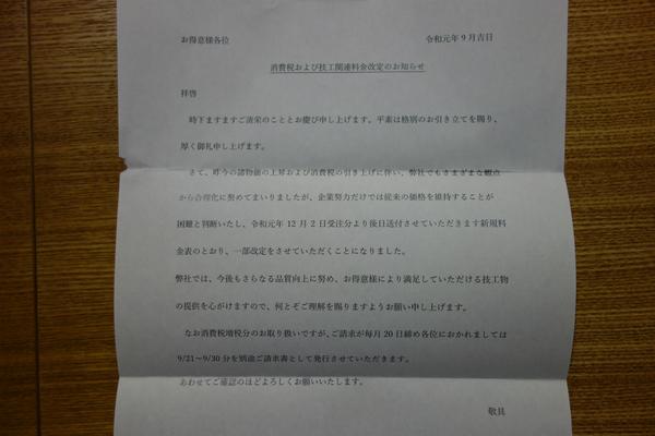 DSC04648.jpg