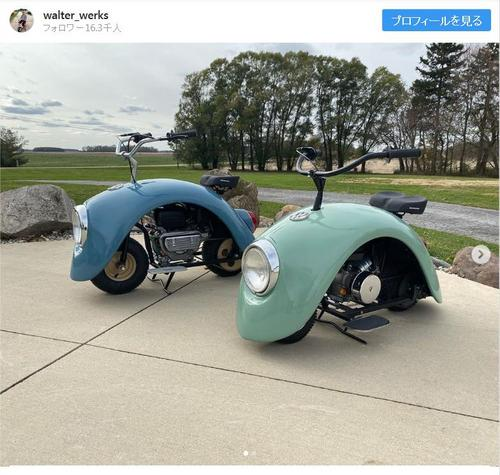 VW B.JPG