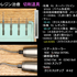 虫歯除去 (1).jpg