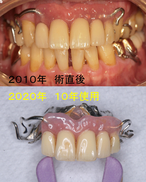 2021 EEdental YO (4).jpg