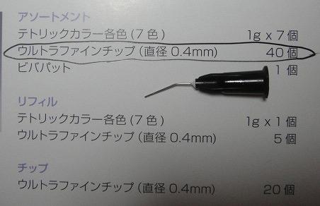 DSC01082.jpg