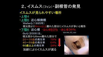 isumusu2.JPG